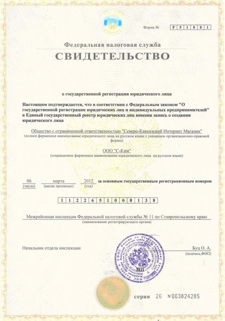 Гидроизоляция санузла цена за 1м2